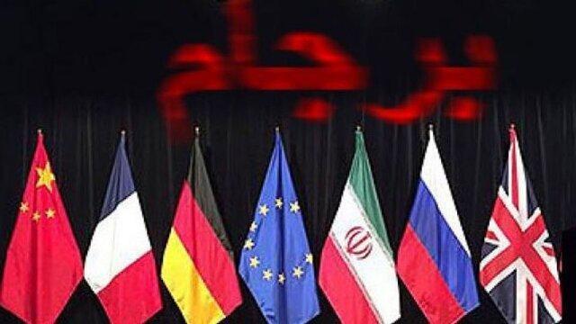 نماینده روسیه در سازمان ملل: دلیلی برای تمدید تحریم های ایران وجود ندارد