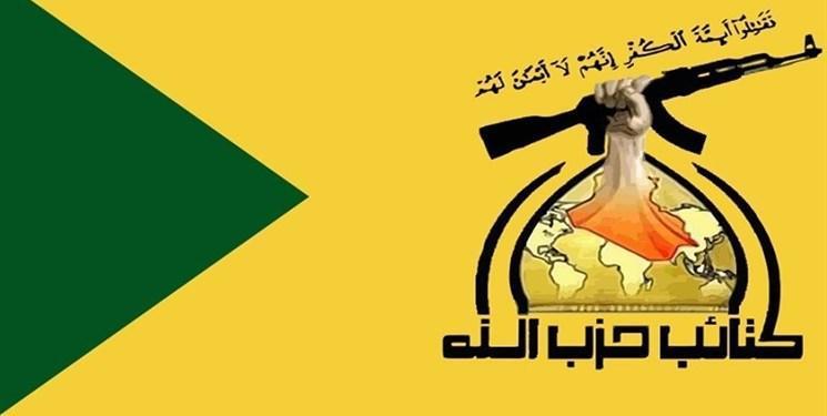 کتائب حزب الله: مقاومت با هر نقشه آمریکا برای ماندن در عراق مقابله می کند