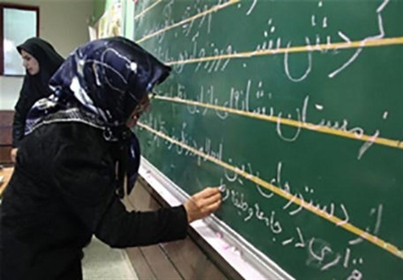 تخصیص اعتبارات هزینه ای سوادآموزی استان کرمانشاه