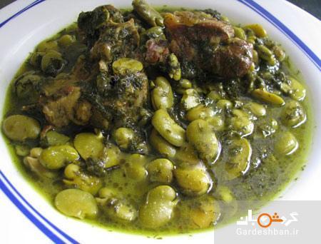 طرز تهیه خورش باقلا (باقالی) سبز