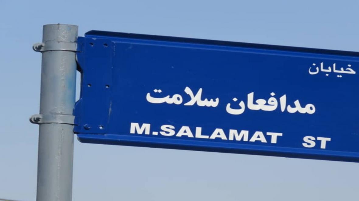 یک خیابان در بوشهر مدافعان سلامت نام می گیرد