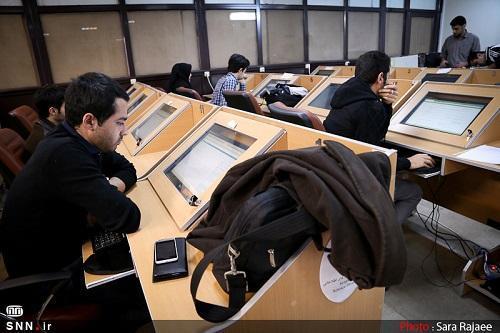 دانشگاه خلیج فارس در مقطع کارشناسی ارشد دانشجو می پذیرد