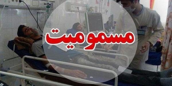 مونوکسیدکربن 20 نفر را در اصفهان مسموم کرد