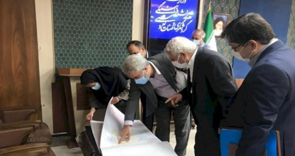 رونمایی از پرونده های ارسالی ایران به یونسکو برای ثبت در فهرست میراث جهانی