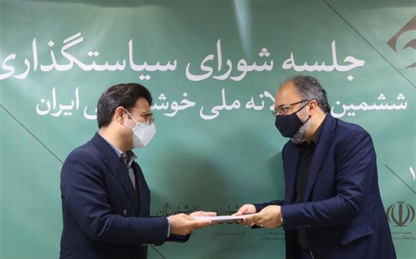 معرفی اعضای شورای سیاستگذاری ششمین دوسالانه خوشنویسی ایران